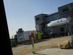令和3年6月まで水門の耐震補強を行っています。