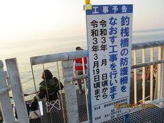 豊浜61釣り桟橋52.橋脚の4つ目すぐ手前。5時前から9時前まで二人でボーズ。