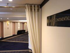 本日の宿は、みなとみらい21にある、ヨコハマグランドインターコンチネンタルホテル。 車を預け、お嬢さんの案内で28階のクラブインターコンチネンタルへ。