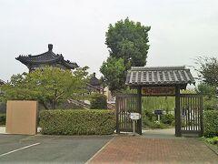 買物に熱中する家族から離れて単独行動です。 さて、道の駅にはなにやら庭園の入口らしき門があります。
