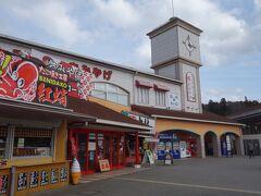 奈良を出て,国道25号線を東に走りました。 (昔,奈良から,浄瑠璃寺,柳生の里経由で月ヶ瀬にでて,五月橋から国道25号線に乗ったことがあるので,今回は,最初から25号線で行くことにしました。)