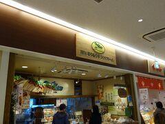 ソフトクリームがおいしいお店。