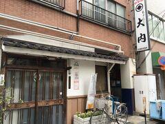 吉良邸に向かう途中で、見たことがあるお店の前を通りました。 「孤独のグルメ」に出てきたちゃんこ鍋屋さんだ!