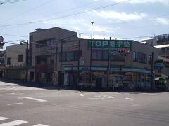 「高尾駅前交差点」5日目12:54到着。6日目 今日をゴールにして高尾駅に向かいます。
