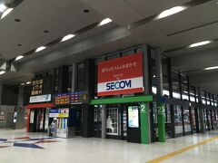 中部国際空港駅