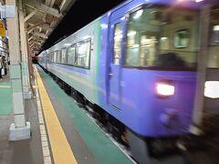 【2021.3.12 金】  遠軽駅より19時19分発の特急オホーツク4号でいざ札幌へ!