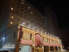 札幌駅に着いたら早速ホテルへチェックイン!ホテルネスト札幌駅前にて。