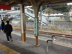 二俣尾駅。意外と降りる人が多い。