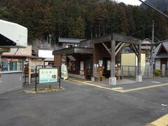 その先にある川井駅。ここには後で来ます。