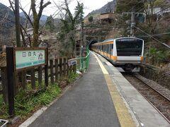 そして次が白丸駅。ここで降ります。