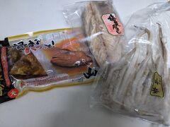 山安 (小田原駅前店)