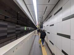 30分弱で仙台駅へ到着。 そのまま地下鉄で仙台城跡方面へ向かいます。