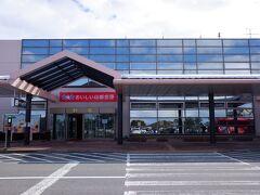 山形空港に到着。「おいしい山形空港」、、、名前がちょっと恥ずかしいかも。山形県東根市に位置しています。