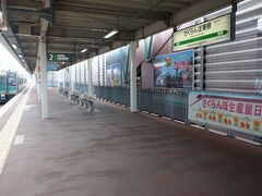駅に戻り、奥羽線普通列車(山形線)に乗ります。