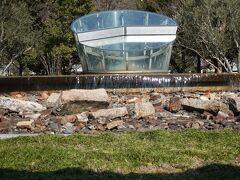 原爆死没者追悼平和祈念館も閉館中。  祈念館の前にある、原爆投下時間の8:15を指したまま止まった時計。
