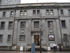 翌日は宮島に行きましたが、その帰り。  旧日本銀行広島支店の建物です。これも原爆によって外観だけが残った建物。 爆心地からわずか380mとのこと。