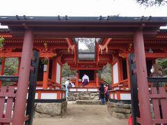 御山神社に寄り道。