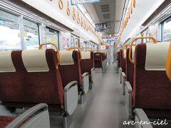 【12月24日(木)4日目】 大野浦から、広島へ在来線で向かいます。