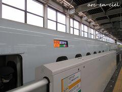 そして、広島駅から「みずほ」に乗り換えて、久留米駅まで。