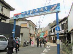 09:00 「日本三大朝市」を謳う「呼子の朝市」着