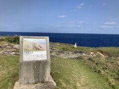 久部良バリ。人減らしの悲しい歴史があるとかで、岩の割れ目の写真は撮らなかった。