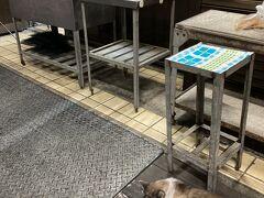 天ぷら屋さん、閉店準備中で商品はもうビニール袋に入ってしまっていたけど、気持ちよく売ってもらえた。 サカナ(って呼んでたけど何の魚?)、イカ、お芋を購入。3つで180円。お芋美味しい。