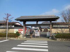 50分間バスに揺られて、 11:00~11:20  道の駅「伊万里ふるさと村」で休憩です。
