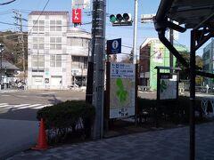 「高尾駅前交差点」9:13通過。 前回5日目のゴール地点ここより出発します。