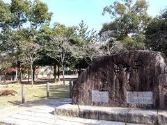 1998年に古都奈良の文化財の一部として、世界遺産に登録された東大寺。