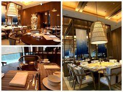 Silk Road Dining
