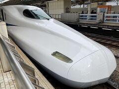 2021年2月12日 こんにちわぁ♪( ´▽`) 今から大阪に出張行って行きます。 現場が朝からなので前泊です。