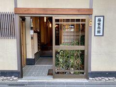 藤家旅館です。 素泊まり4,000円でした。  藤家旅館 https://fujiyaryokan.com