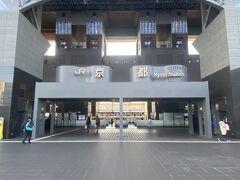 京都駅にやってきました。