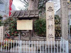安居神社  1615年の大坂夏の陣で真田信繁が討死した場所として有名ですね。  真田信繁は真田幸村として多くの小説にも登場する人物。