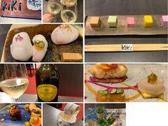 2020年9月19日  この日は金井神社とは関係ないけれど桑名グルメのご紹介(^◇^) 【kiki】 https://kiki140420.wixsite.com/kiki  Nちゃんのお誕生日会で女子3人でのお食事☆ フュージョン料理というジャンルのお料理で想像のつかないお料理の数々に舌鼓! 見た目斬新で、こんな風に味わえるんだぁと驚き続きでしたが、どれも美味しかったな。