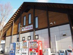 せっかく宮城まで行ったので、明日は平日だから松島も混んでないだろうと思い、「道の駅三本木やまなみ」で車中泊して、ちょっと観光して帰ろうと思います
