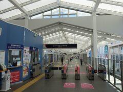シーサイドラインの駅も直結となりとても便利ですね(でも今日は使いません)。