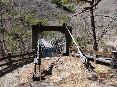 むささび橋まで1キロ程。