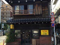 旧吉田酒店のすぐお隣には、人気のカヤバ珈琲があります。