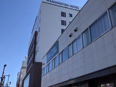 東口にはワシントンホテルが有りました… 用事があったのは三井住友銀行なんですが…