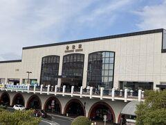 岡山駅で乗り換えて、今度は倉敷駅に。 倉敷、実は初めてです。