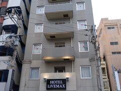 その後は那覇市内のホテルへ