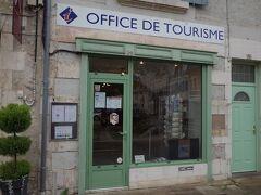 観光案内所。 お土産も売っています。