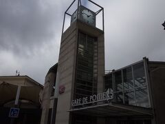 ポワティエは、 パリ・モンパルナス駅からTGV一本で行けます。