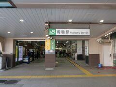改札。駅名の書体も江戸文字。やはり両国は相撲抜きでは考えられないですよね。
