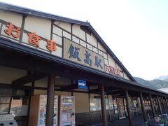 「飯高駅」の規模は大きめ。 この日は日曜日とあってライダーの姿が目立つなど、「茶倉駅」に比べ朝から賑わいを見せています。