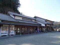 「美杉」は先ほどの「飯高駅」とは対照的にひっそりしています。