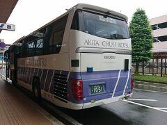 秋田空港リムジンバス