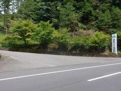 緩やかな上り坂を進みます。ゴルフ場入口からは山あいの道です。舗装道は味気ないのでお遍路道に戻りたいのですが見つかりません。