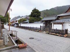 街道筋で一番の威風堂々たる「大原本陣」は鳥取藩主・池田候の参勤交代の為に造られたもので、寛政年間築とされてます。  現在は一般公開されてないのが残念で、勿体無いですね?…。